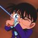 Bilder zur Sendung: Detektiv Conan