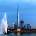 Der Burj Khalifa Dubai