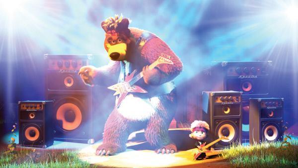 Bild 1 von 3: Der Bär hat verstanden, wie man die Frauen begeistert: mit Rockmusik!