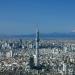 Geniale Technik - Der Tokyo Skytree