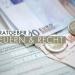 Bilder zur Sendung: Ratgeber - Steuern & Recht