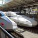 Tokaido Shinkansen - Japans Superschnellzug