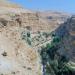 Israel, der Süden