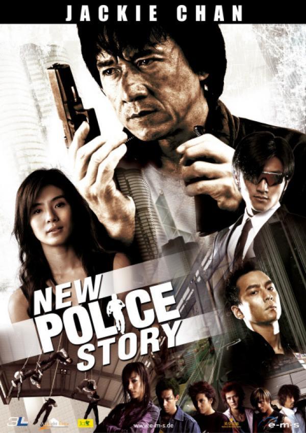 Bild 1 von 17: New Police Story - Plakatmotiv