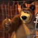 Mascha und der Bär