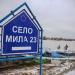Eine Weihnachtsreise ins Donaudelta