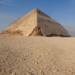 Bilder zur Sendung: �gypten - Die Wiege der Architektur