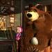 Masha und der Bär