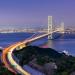 Top 10 aus Beton und Stahl - Brücken