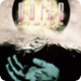 Bilder zur Sendung: Outer Limits - Die unbekannte Dimension
