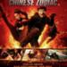 Bilder zur Sendung: Chinese Zodiac