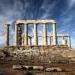 Die Welt der Antike
