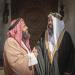 Geheimnis Saudi-Arabien