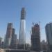 Mega-Bauten - Pekings Rekord-Wolkenkratzer