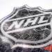 Eishockey Live - NHL