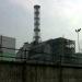 Tschernobyl - Reise zum Sarkophag