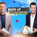 Warm-up - Die Fu?ballvorschau