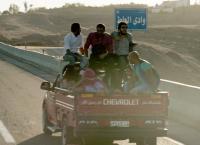 Dream Away - Nächstes Jahr in Sharm El Sheikh
