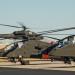 Kampfhubschrauber im Einsatz - Der Apache Guardian