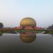 Auroville oder ein Leben für die Utopie
