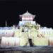Bilder zur Sendung: Takeshi's Castle