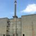 Bilder zur Sendung: Der große Atomdeal