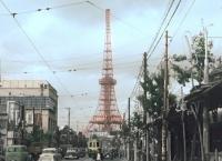 Tokio ersteht aus der Asche