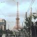 Bilder zur Sendung: Tokio ersteht aus der Asche