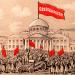Lenin, Gorki - Momente einer Revolution