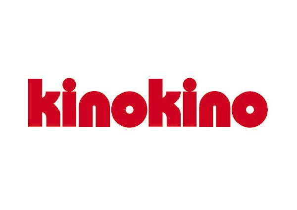 Bild 1 von 2: Kino Kino - Logo