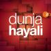 Bilder zur Sendung: dunja hayali
