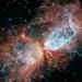 Bilder zur Sendung: Im Innersten des Universums: Neue Welten