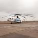 Die fünf Besten - Helikopter
