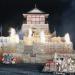 Takeshi s Castle
