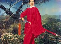 Wang Yu - Der Tempel des roten Lotus