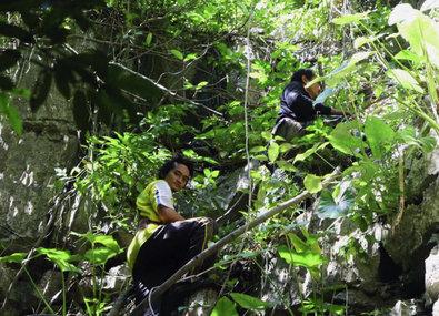 Geheimnisse Asiens - Die sch�nsten Nationalparks