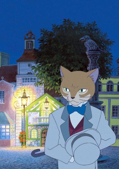 Das Königreich Der Katzen Kinox