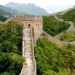 Der Welt größtes Bauwerk: Chinas Große Mauer