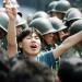 Tiananmen