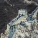 Bilder zur Sendung: Im Bann der Chinesischen Mauer