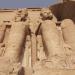 Schätze des alten Ägypten